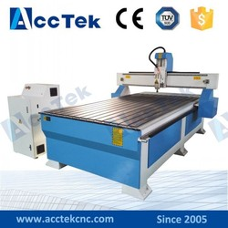 low cost AKM1325 cnc marble engraving/cnc machine with high speed made in China