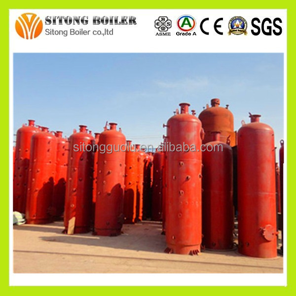 Industrial LSH Water Tubes Small Coal Fired Steam Boiler