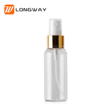 50ml Recycled Plastic bottle cosmetic Spray Bottle Perfume skin care use pet bottle