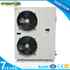 condensing unit for cold room with 404a refrigerant