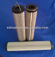 New hydraulic oil filter product lubrication filter system for interranman