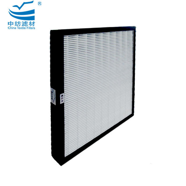 clean room active carbon hepa filter industrial hepa air filter
