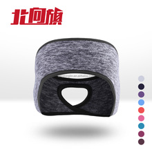 2017 Custom New Winter Polar Fleece Headbands with Horsetail Hole Running Hairbands for Women and Men