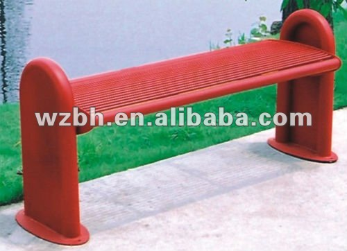 Garden Leisure Chair BH20201