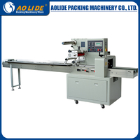 High quality film paper bag sealing full automatic wrapping pillow wafer sticks packing machine