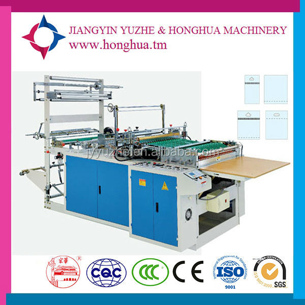 2014 hot automatic plastic bag sealing and cutting machine T shirt bag making machine with steady performance