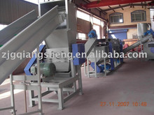 waste plastic film reclaim cleaning machine