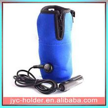 bottle warmer car & home ,H0T042 warmer infant milk bottle , portable car cooler warmer box