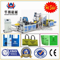 New design!automatic nonwoven bag cutting and sewing machine