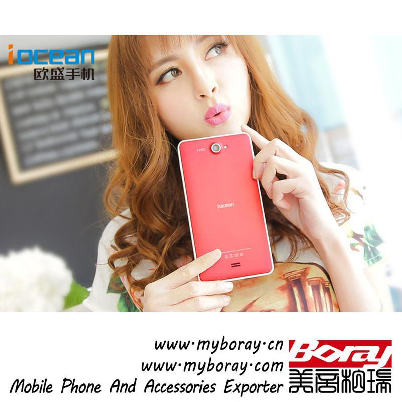 china galaxy iocean g7 new style smartphone