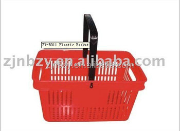 4 hot sale basket with two handles no cover nade in china