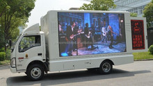 Yeeso LED Video Display & Scrolling Billboard Advertising Truck for sale
