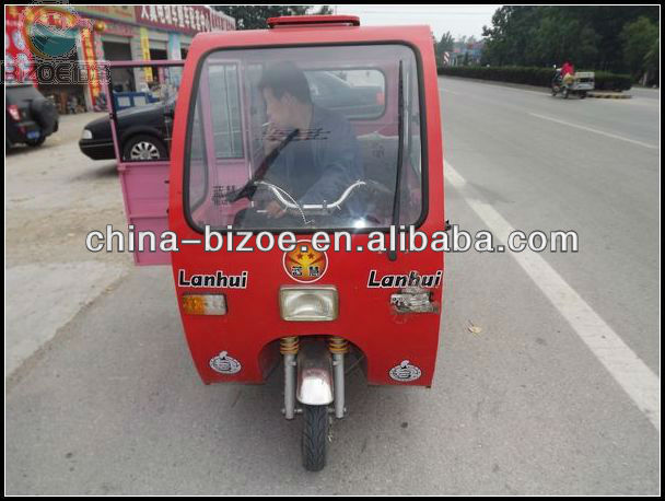 Home use electric tricycle manufacturer in china