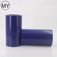 hot sale pe protective film for plastic sheets/plate