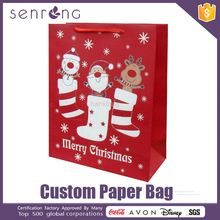 mulberry paper bag cookies packing paper bag with handle