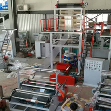 polyethylene ABA film extruder LDPE/HDPE machine with plastic bag film making