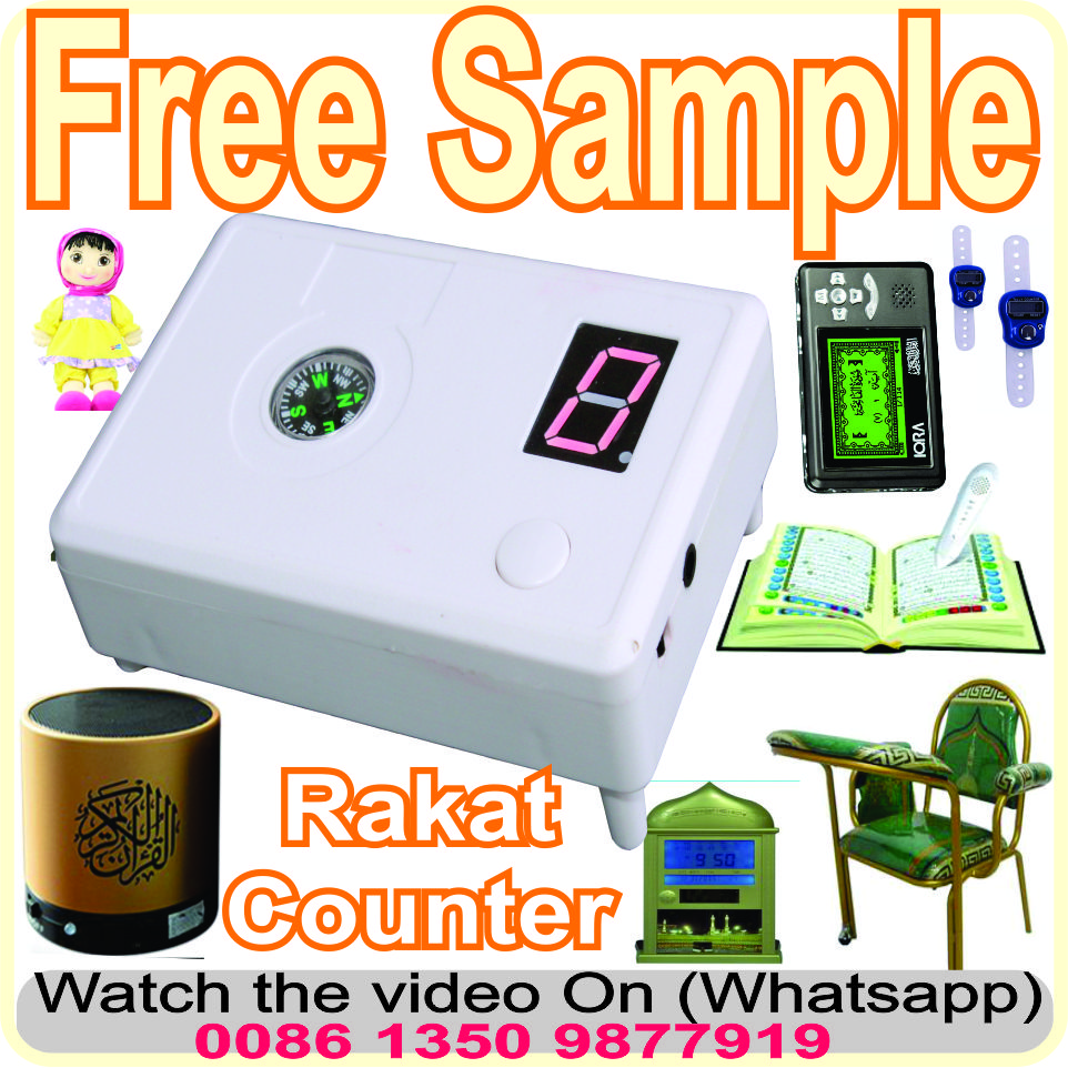 New High Quality Islamic Apple Learning Holy Quran Machine for kids