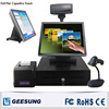 17 Inch Pos System Set/Electronic Cash Register Machine for Supermarket
