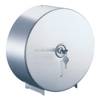 Stainless Steel Jumbo Toilet Paper Dispenser