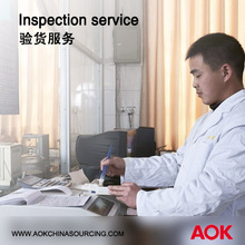 China Shangdong inspection & quality control service- professional inspector