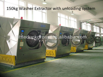 150kg industrial washing machine