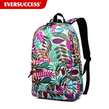 Fashion Floral College Student School Backpack for Girls