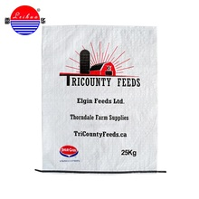Top Quality pp woven feed bag