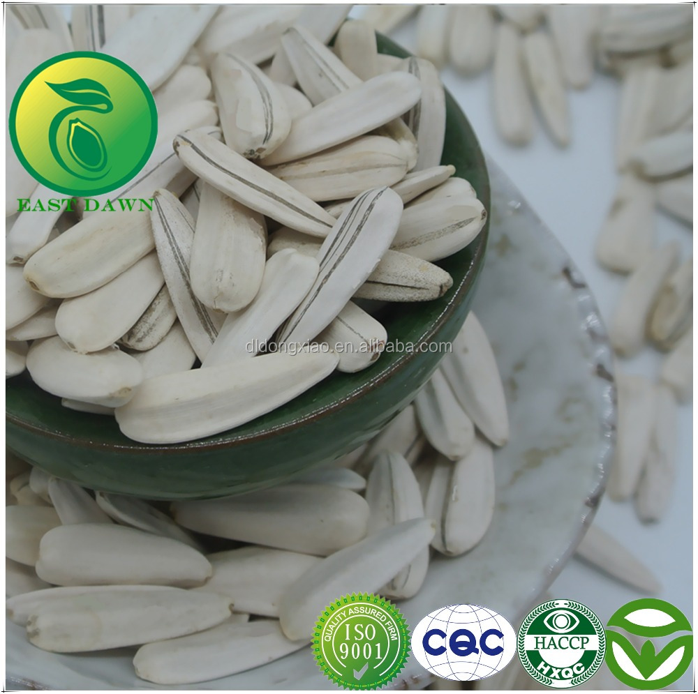 Nut And Dried Fruits White Sunflower Seeds Bird Seeds