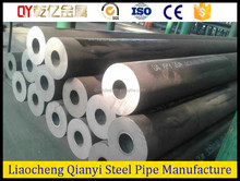 All Size Seamless Pipe can be make /API 5L/ASTM A106/A53 Seamless Steel Pipe Tube Factory