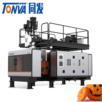 PE  Christmas goods blow molding machine making Christmas balls, jack-o-lantern