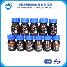 BQSP-100 Good Price Laboratory Brown Glass Reagent Bottles 100ml Amber Color Lab Different Sizes Glass Bottles