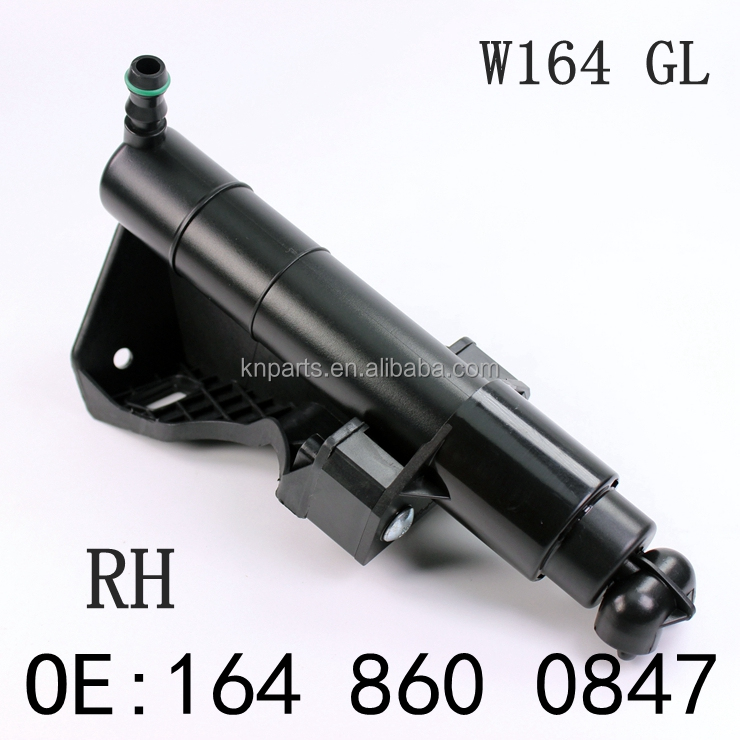 Brand NEW Head Lamp Headlight Washer Nozzle 1648600647 RH For <strong>Mercedes</strong> <strong>W164</strong>