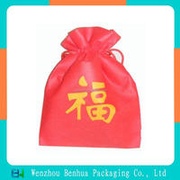 Custom drawstring red non woven pouch for jewelry