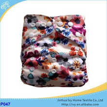 brand OEM baby diapers Fluff Pulp Materia baby pampas