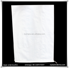 white 25kg bag of rice for rice packing bag