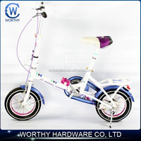 colorful style smallest folding bicycle with 12inch wheels with good quality and stable performance