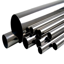 Wholesale grade 200,300,400 high quality food grade stainless steel seamless pipe