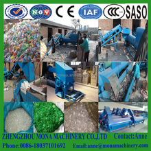 Waste PE PP Film Woven Bag Washing Machine / Used scrap Plastic PP PE Recycling and Washing Line