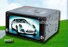 6.2 inch GPS System for Car system-D6201