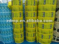 2012 hot direct selling plastic film for food packaging