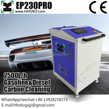 oxyhydrogen machine/ used engine sale carbon cleaning system for Autocar make by HHOKO