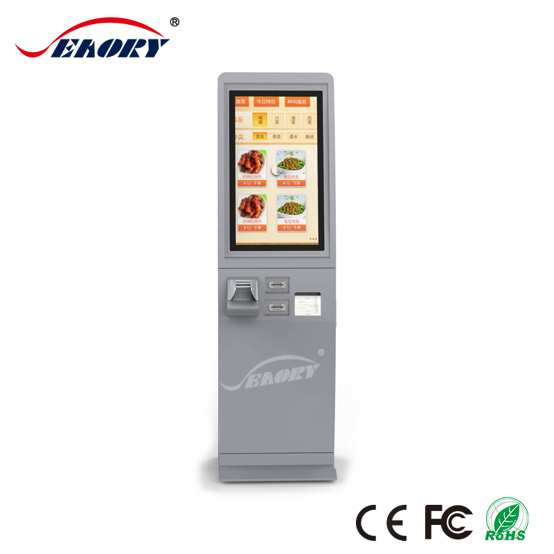 cinema ticket dispenser kiosk with cash payment