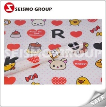 printed supplier of tissue paper currency gift wrapping paper