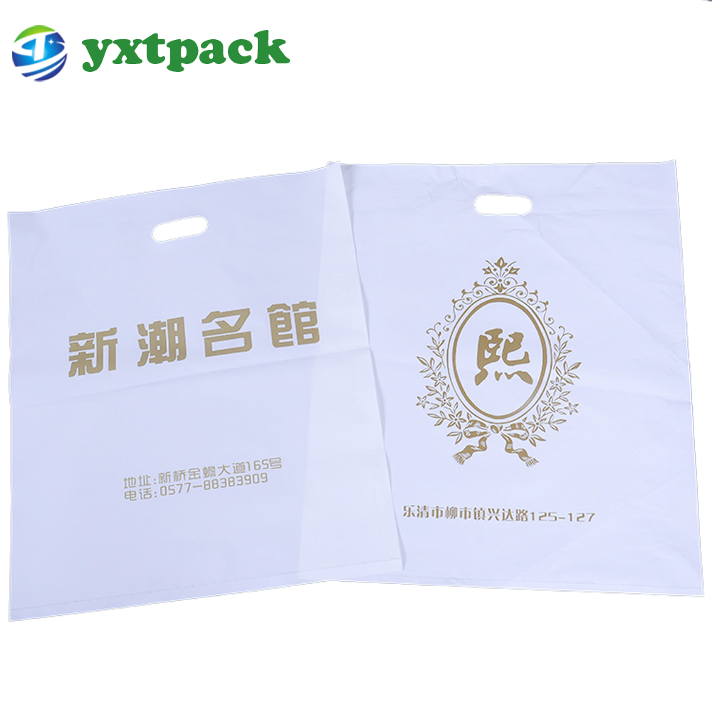 China Manufacturer Cheap Price Supermarket Shopping Packing Patch Handles Plastic Ldpe Hdpe Bags With Customized Printing