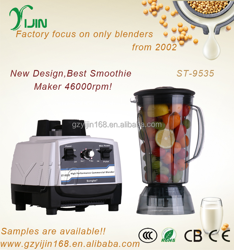 High power kitchen electrical household appliance blender ST-9535