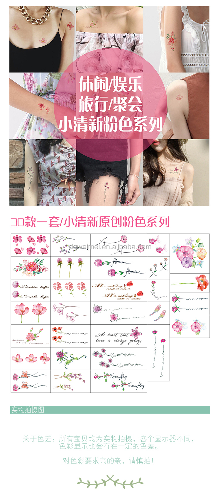 Floral Temporary Tattoo Stickers For Girls