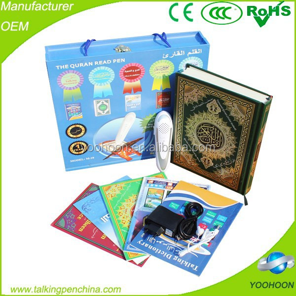 Good quality Quran Read Pen <strong>M10</strong> for muslim