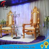 Hot selling cheap king chair