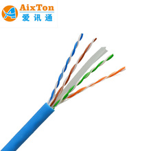 Aixton UTP Cat6 Lan Cable 4 Pairs 23AWG 0.56MM CCA BC Cat 6 Network Cable 1000Ft 305M
