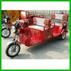 2015 Best Selling Powerful Three Wheel Motor Passenger Tricycle For Sale